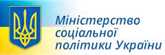 1_Ministerstvo-sotsialnoyi-polityky-Ukrayiny